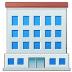 🏢 office building Emoji on Samsung Platform
