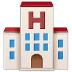 🏨 hotel Emoji on Samsung Platform