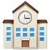 🏫 school Emoji on Samsung Platform