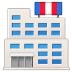 🏬 department store Emoji on Samsung Platform