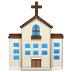 ⛪ church Emoji on Samsung Platform