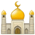 🕌 mosque Emoji on Samsung Platform