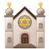 🕍 synagogue Emoji on Samsung Platform