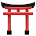 ⛩️ shinto shrine Emoji on Samsung Platform