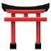 ⛩️ Shinto-Schrein Emoji auf Samsung-Plattform