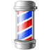 💈 barber pole Emoji on Samsung Platform