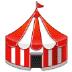 🎪 circus tent Emoji on Samsung Platform