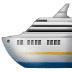 🛳️ passenger ship Emoji on Samsung Platform