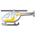 🚁 helicopter Emoji on Samsung Platform
