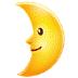 🌛 first quarter moon face Emoji on Samsung Platform