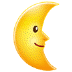 🌜 last quarter moon face Emoji on Samsung Platform