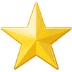 ⭐ 星 サムスンのプラットフォーム上の絵文字