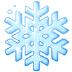 ❄️ snowflake Emoji on Samsung Platform