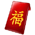 🧧 red envelope Emoji on Samsung Platform