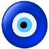 🧿 nazar amulet Emoji on Samsung Platform