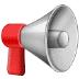📢 loudspeaker Emoji on Samsung Platform