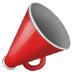 📣 Megafone Emoji na Plataforma Samsung