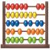 🧮 abacus Emoji on Samsung Platform