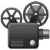 📽️ film projector Emoji on Samsung Platform