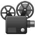 📽️ Film Projector Emoji on Samsung Platform