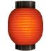 🏮 red paper lantern Emoji on Samsung Platform