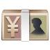 💴 yen banknote Emoji on Samsung Platform