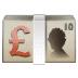 💷 Pound Banknote Emoji on Samsung Platform