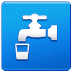🚰 potable water Emoji on Samsung Platform