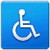♿ wheelchair symbol Emoji on Samsung Platform