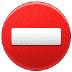 ⛔ no entry Emoji on Samsung Platform