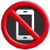 📵 no mobile phones Emoji on Samsung Platform