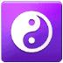 ☯️ yin yang Emoji on Samsung Platform