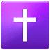✝️ latin cross Emoji on Samsung Platform
