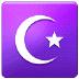 ☪️ star and crescent Emoji on Samsung Platform