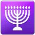 🕎 menorah Emoji on Samsung Platform