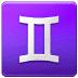 ♊ Gemini Emoji on Samsung Platform