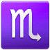 ♏ Scorpio Emoji on Samsung Platform