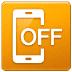 📴 mobile phone off Emoji on Samsung Platform