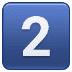 2️⃣ keycap: 2 Emoji on Samsung Platform
