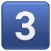 3️⃣ keycap: 3 Emoji on Samsung Platform