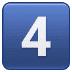 4️⃣ keycap: 4 Emoji on Samsung Platform