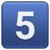 5️⃣ keycap: 5 Emoji on Samsung Platform