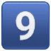 9️⃣ keycap: 9 Emoji on Samsung Platform