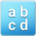 🔡 input latin lowercase Emoji on Samsung Platform