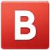 🅱️ Pulsante B (Gruppo Sanguigno) Emoji sulla Piattaforma Samsung
