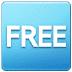 🆓 FREE Button Emoji on Samsung Platform