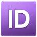 🆔 ID button Emoji on Samsung Platform