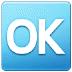 🆗 OK button Emoji on Samsung Platform