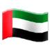 🇦🇪 flag: United Arab Emirates Emoji on Samsung Platform