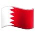 🇧🇭 flag: Bahrain Emoji on Samsung Platform